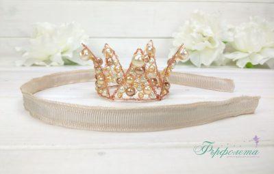 Корона с перли