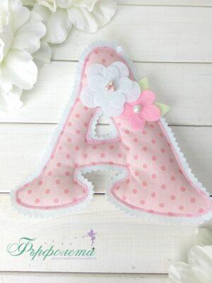 Текстилна буква