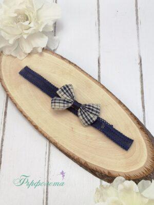 Бебешка лента с панделка